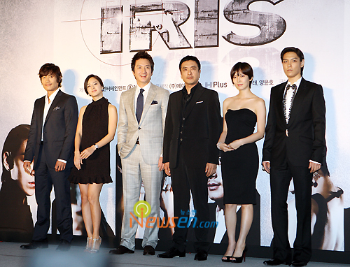 The cast of 'Iris'